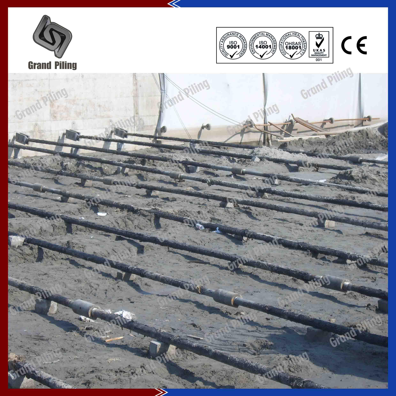 Hudong-Zhonghua Shipping Group Chine